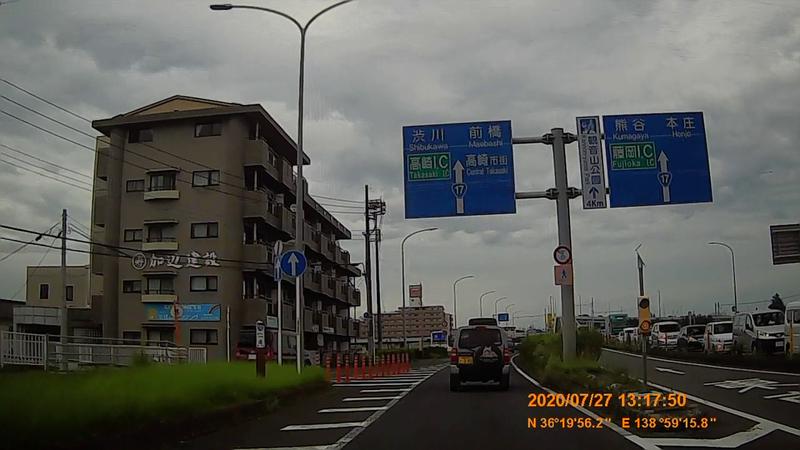 f:id:japan_route:20201020203253j:plain