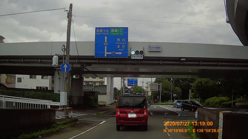 f:id:japan_route:20201020203303j:plain