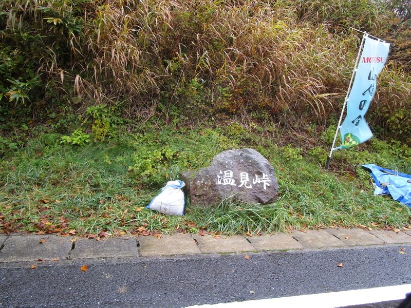 f:id:japan_route:20201024121704j:plain