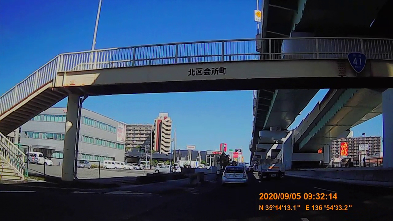 f:id:japan_route:20201030201909j:plain