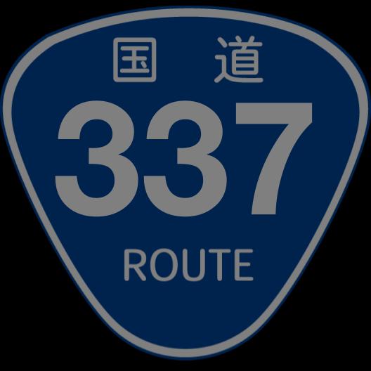f:id:japan_route:20201030223004p:plain