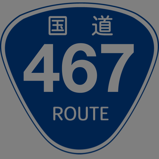 f:id:japan_route:20201031151241p:plain