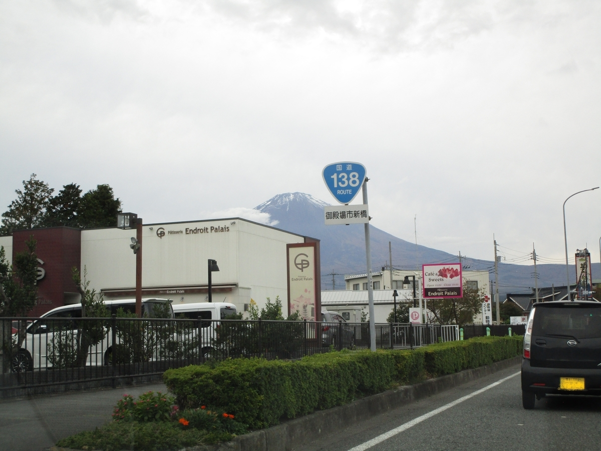 f:id:japan_route:20201101141949j:plain