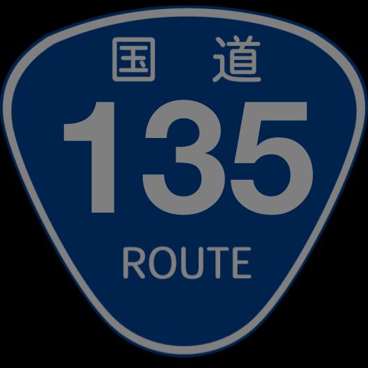 f:id:japan_route:20201101160429p:plain
