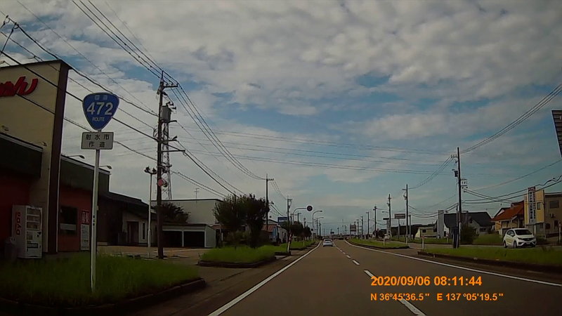 f:id:japan_route:20201108094906j:plain