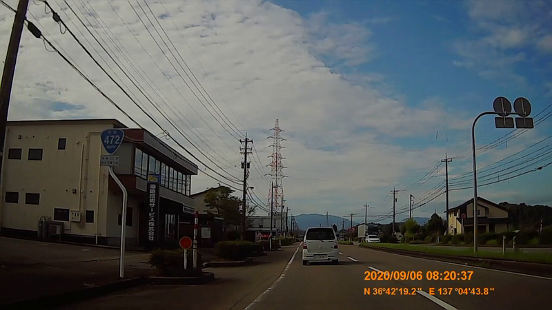 f:id:japan_route:20201108094946j:plain