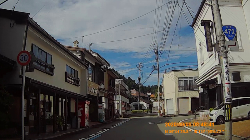 f:id:japan_route:20201108095523j:plain