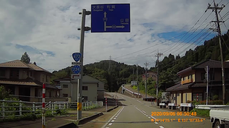 f:id:japan_route:20201108095609j:plain