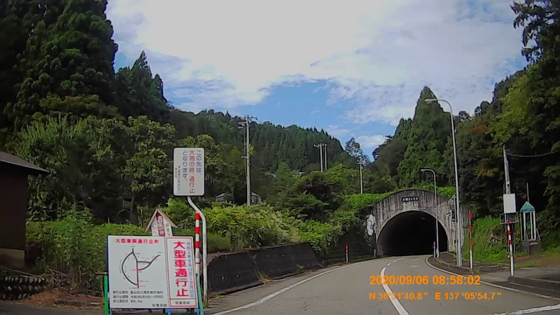 f:id:japan_route:20201108095704j:plain