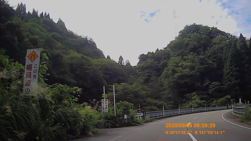f:id:japan_route:20201108095719j:plain