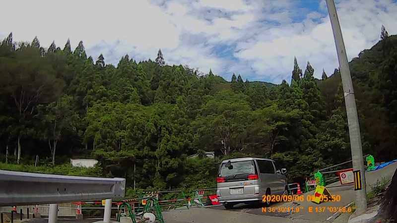 f:id:japan_route:20201108095841j:plain