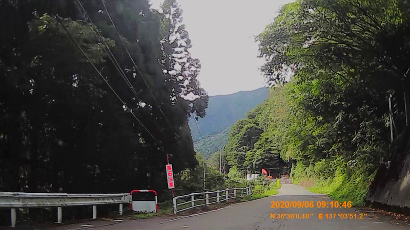 f:id:japan_route:20201108100003j:plain