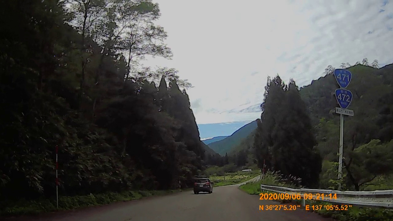 f:id:japan_route:20201108100229j:plain