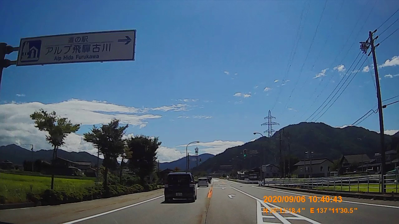 f:id:japan_route:20201108102555j:plain