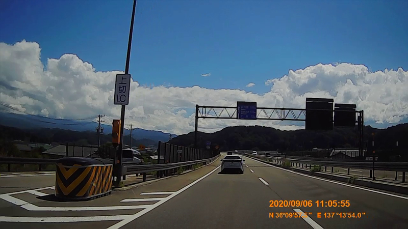 f:id:japan_route:20201108102706j:plain