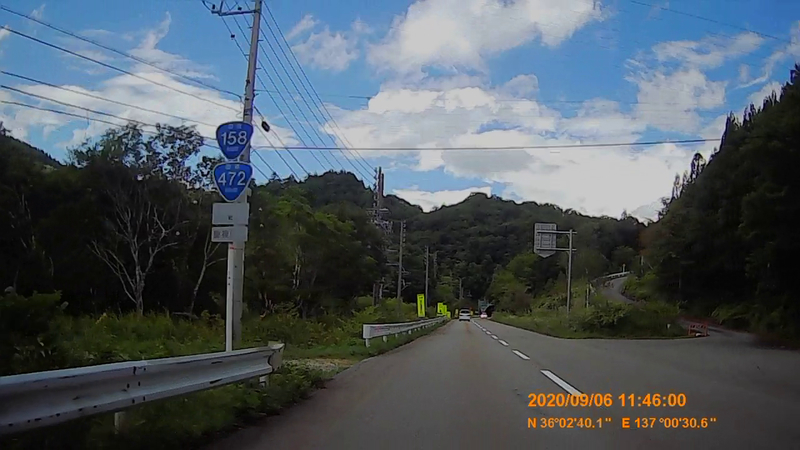 f:id:japan_route:20201108103230j:plain