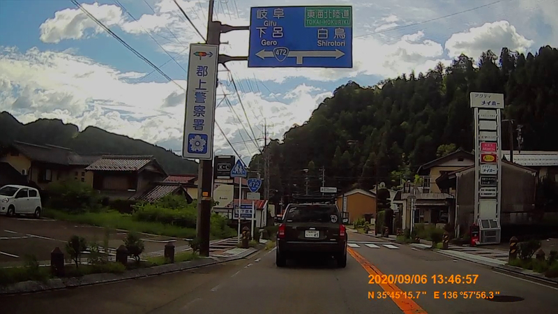 f:id:japan_route:20201108104537j:plain