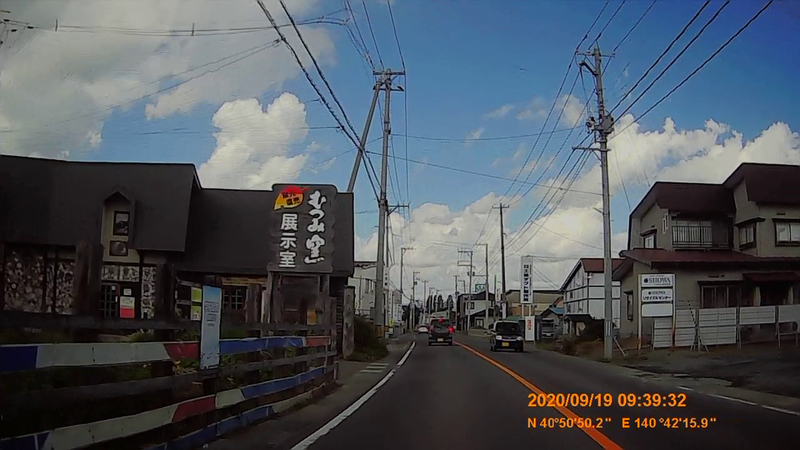f:id:japan_route:20201113233716j:plain