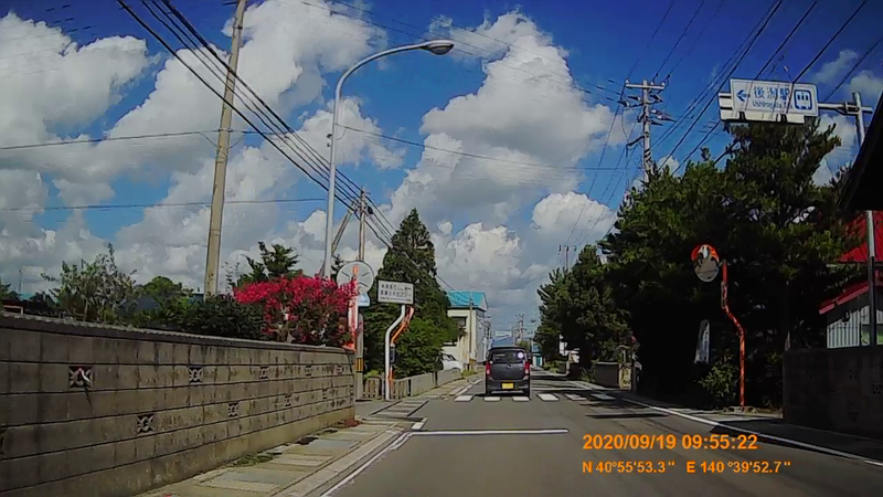 f:id:japan_route:20201113233839j:plain
