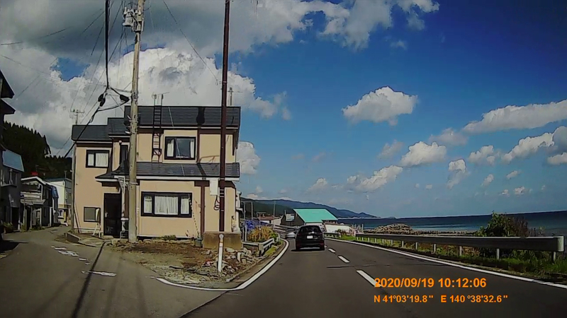 f:id:japan_route:20201113234141j:plain