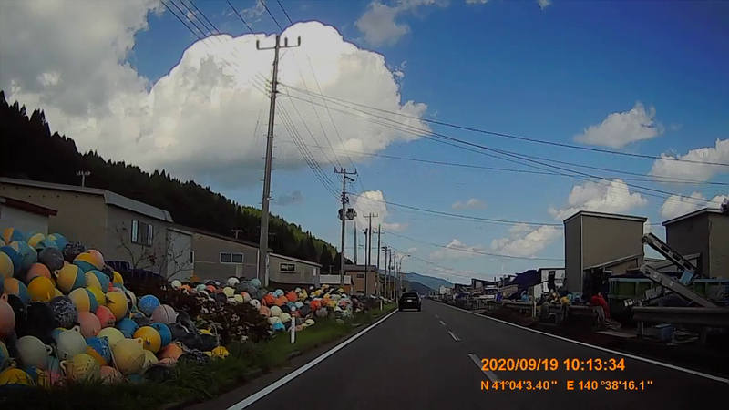 f:id:japan_route:20201113234146j:plain