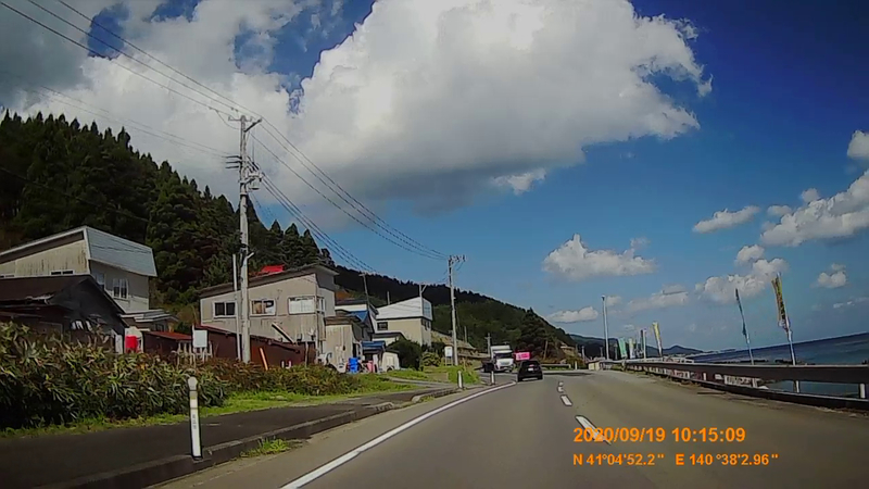 f:id:japan_route:20201113234152j:plain