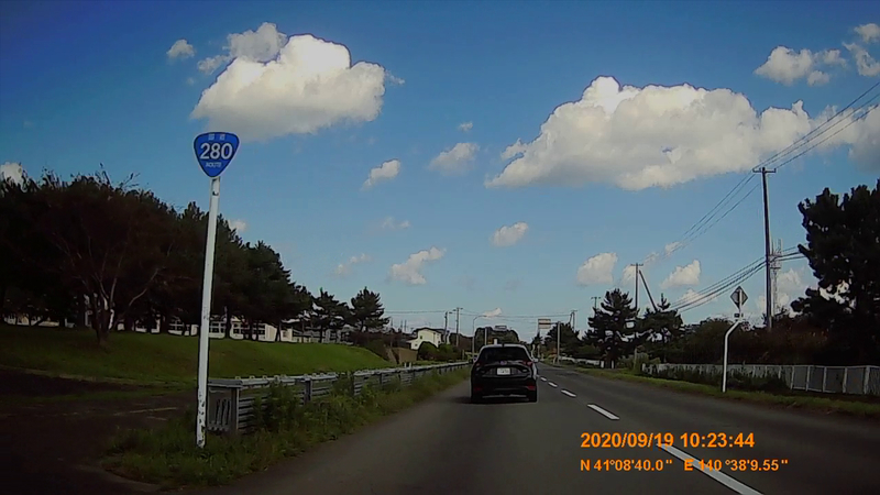 f:id:japan_route:20201113234253j:plain