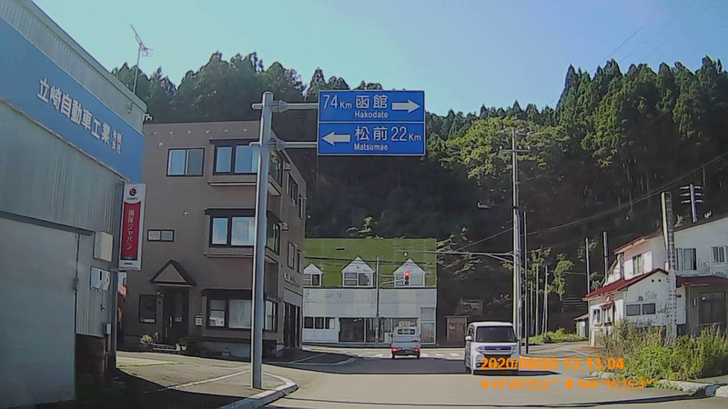 f:id:japan_route:20201113235532j:plain