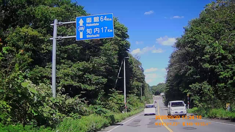 f:id:japan_route:20201113235645j:plain