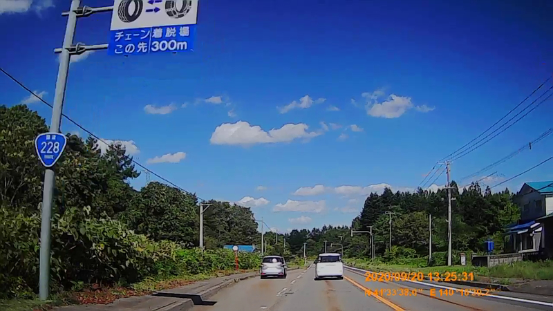 f:id:japan_route:20201113235656j:plain