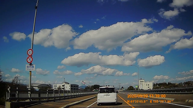 f:id:japan_route:20201113235809j:plain