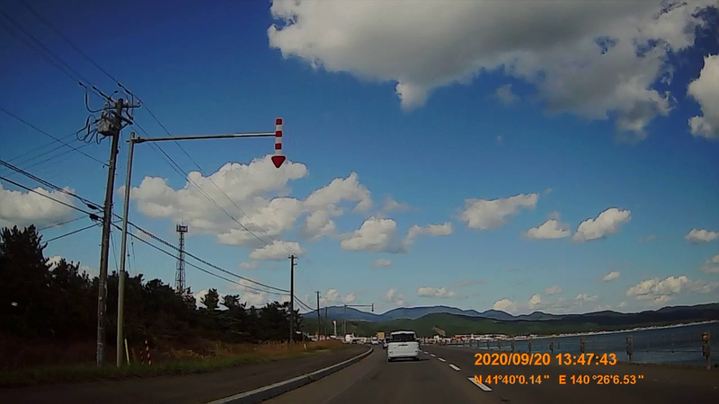 f:id:japan_route:20201113235846j:plain