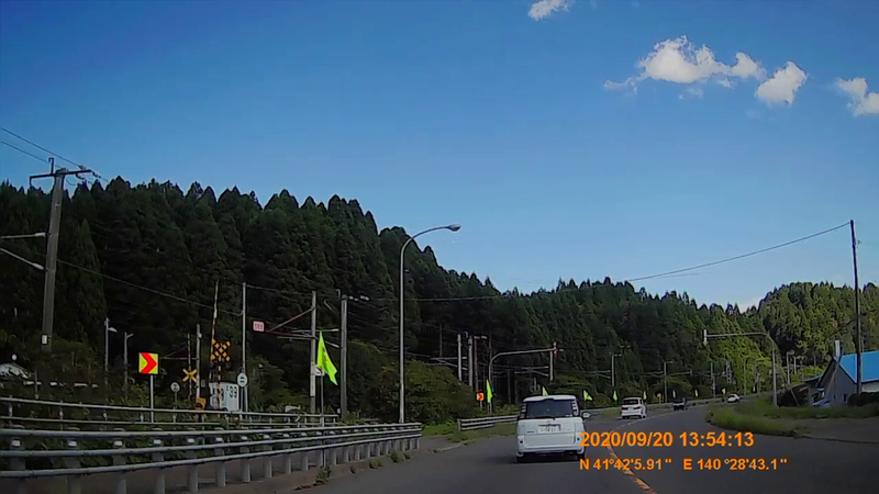 f:id:japan_route:20201113235923j:plain