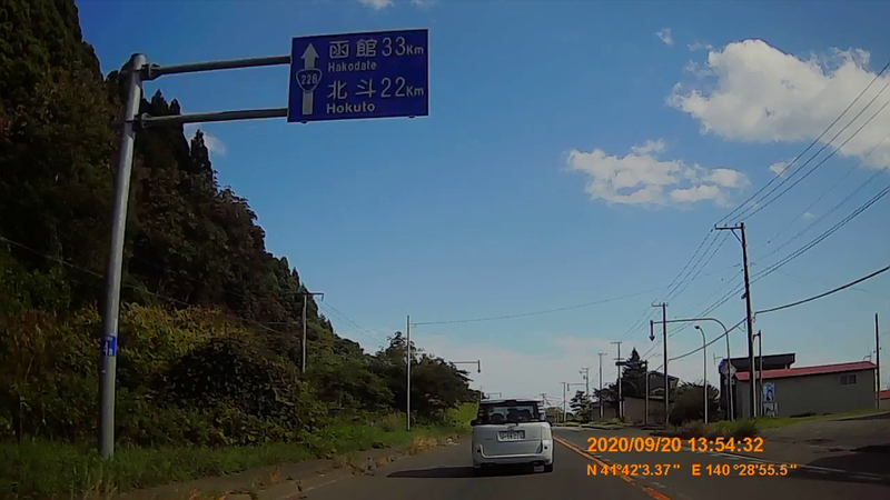f:id:japan_route:20201113235929j:plain