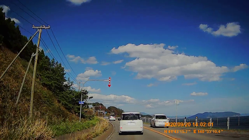 f:id:japan_route:20201114000009j:plain