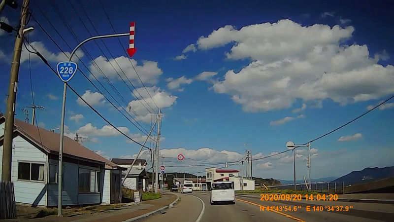 f:id:japan_route:20201114000051j:plain
