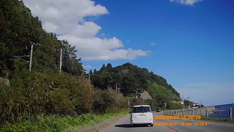 f:id:japan_route:20201114000056j:plain
