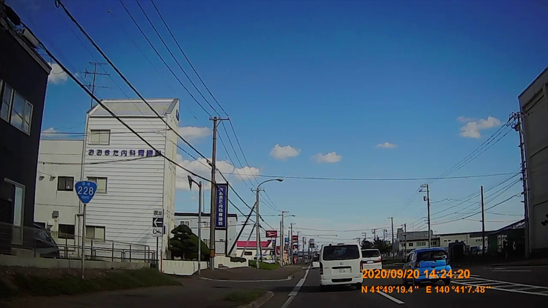 f:id:japan_route:20201114000306j:plain
