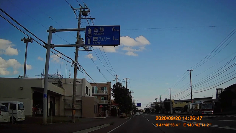 f:id:japan_route:20201114000327j:plain