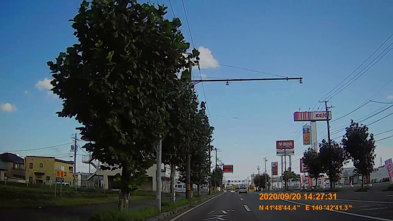 f:id:japan_route:20201114000332j:plain