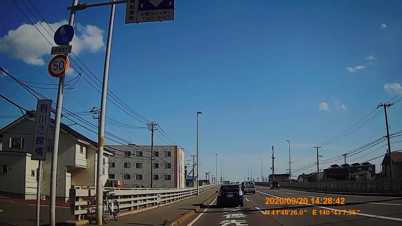 f:id:japan_route:20201114000342j:plain