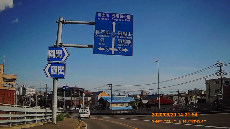 f:id:japan_route:20201114000404j:plain