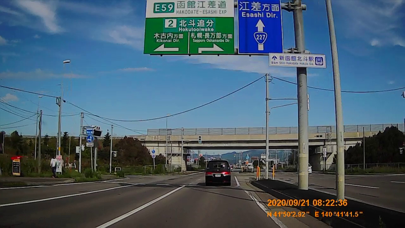 f:id:japan_route:20201115115121j:plain