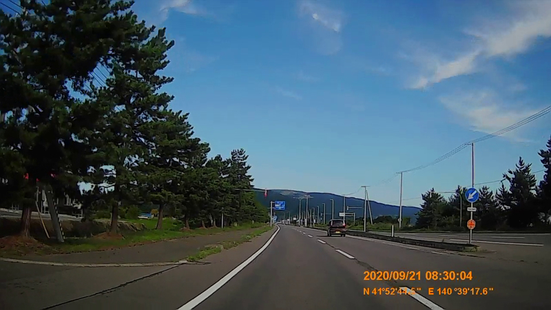 f:id:japan_route:20201115115211j:plain