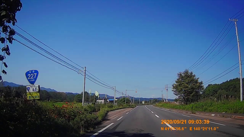 f:id:japan_route:20201115115523j:plain