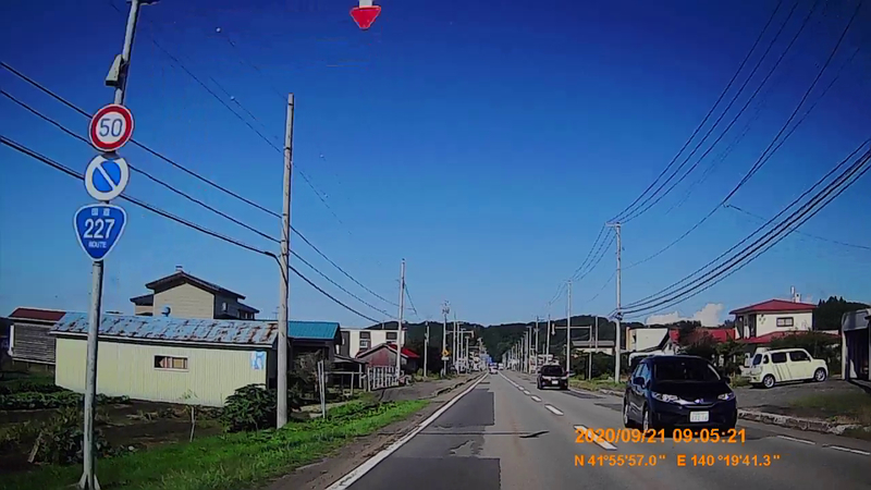 f:id:japan_route:20201115115533j:plain