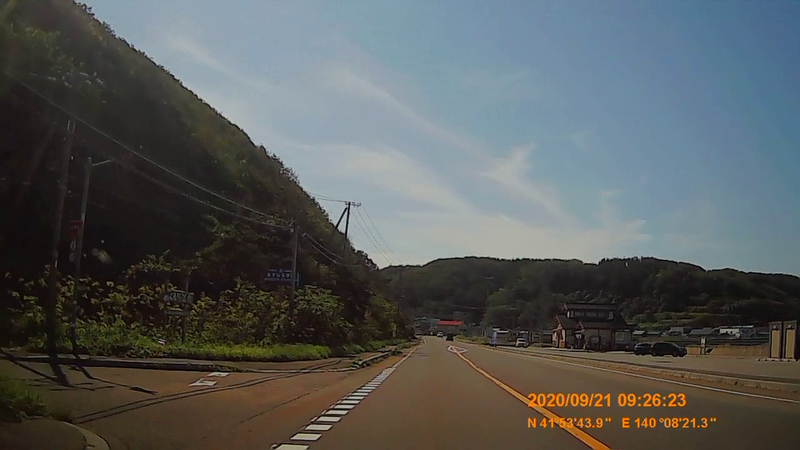 f:id:japan_route:20201115115839j:plain