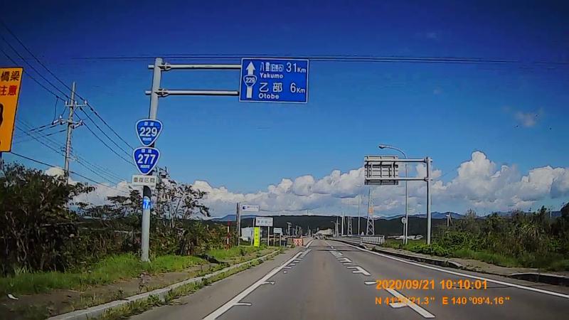 f:id:japan_route:20201120200401j:plain