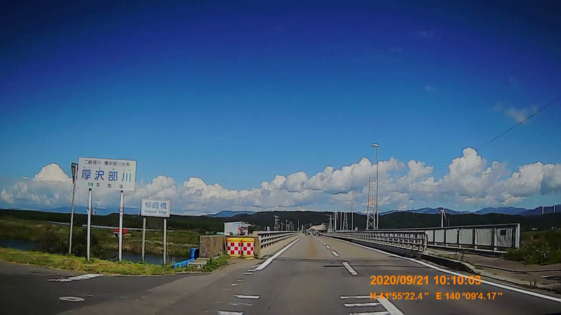 f:id:japan_route:20201120200407j:plain