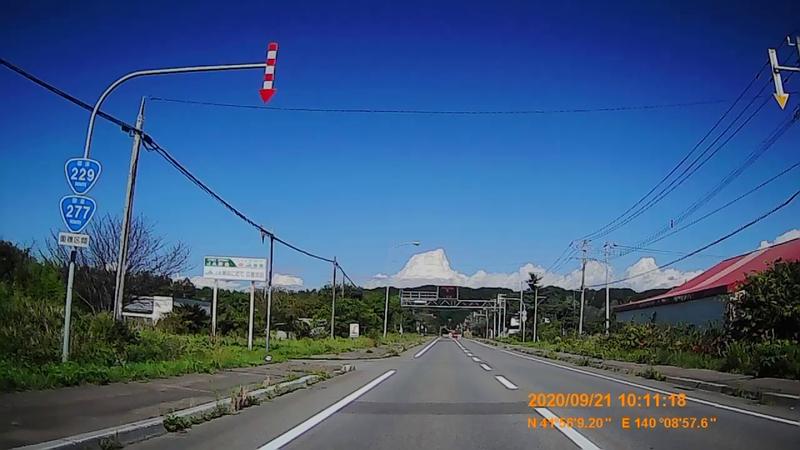 f:id:japan_route:20201120200419j:plain